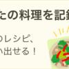 超簡単☆最高にクリスピーなピザ生地! レシピ・作り方 by ち~sun 【クックパッド】