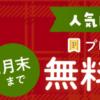 ★ひな祭り★基本の五目ちらし寿司の素 by happyblessing 【クックパッド】 簡単おいし