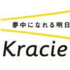 カラフルピース - 商品紹介|クラシエ