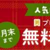 簡単♪手作りタルタルソース♪♪ by るぅ蔵 【クックパッド】 簡単おいしいみんなのレシ