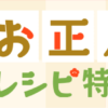 ミニよもぎあんぱん✿ by ふみぽよ✿ 【クックパッド】 簡単おいしいみんなのレシピが33