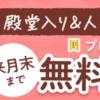 プリプリ本格エビチリ! by 3匹の子豚の母ちゃん 【クックパッド】 簡単おいしいみん